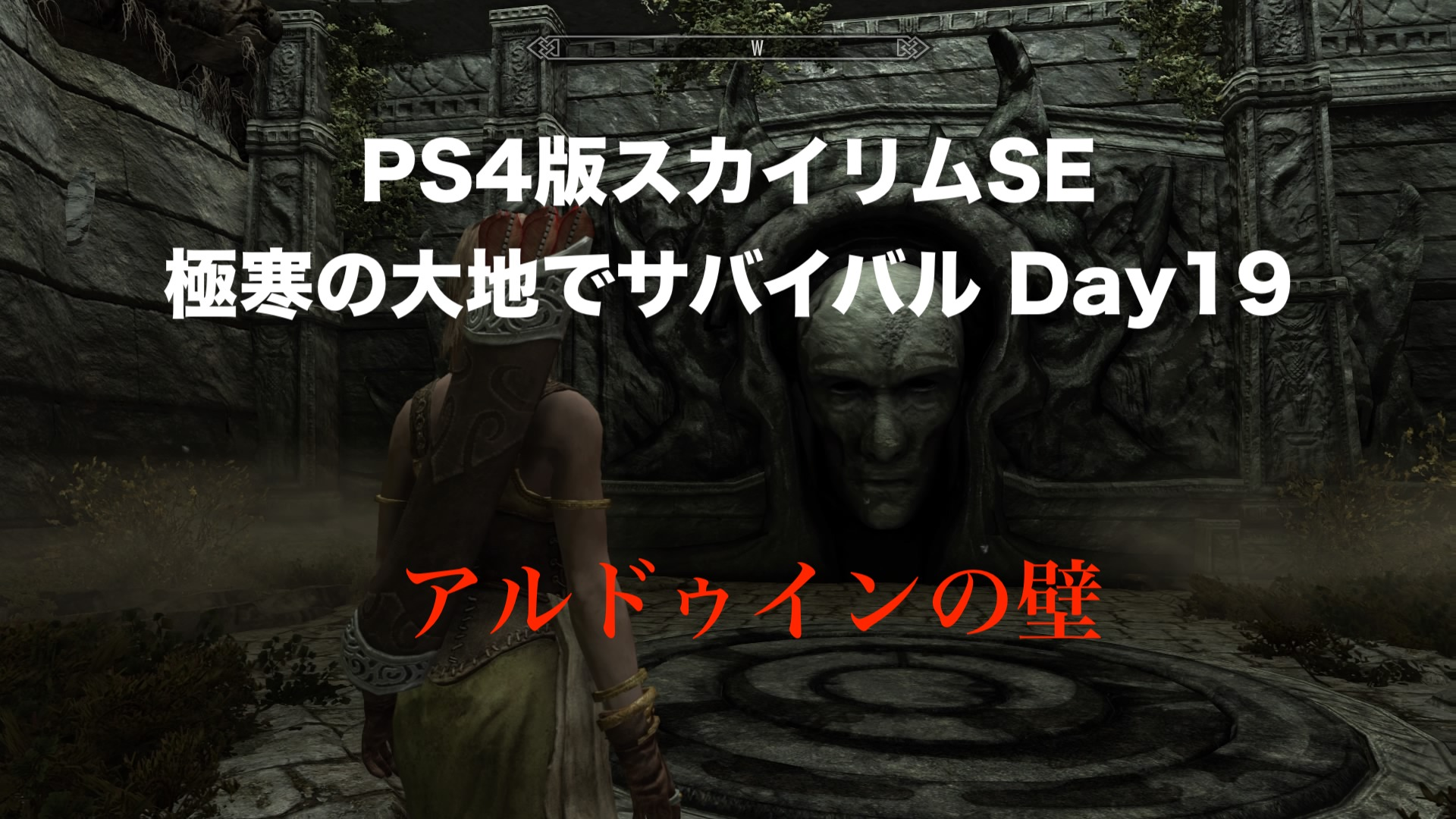 Ps4 mod スカイリム 神 [PS4,Skyrim] MOD紹介273